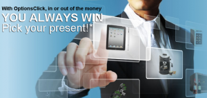 what are binary options - pick a present